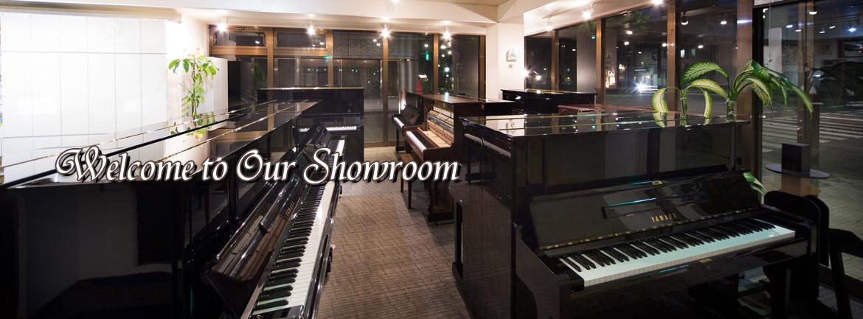 中古ピアノ販売のさくらピアノプラス Header